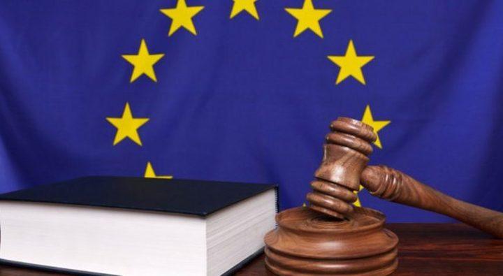 mediatore-europeo-chi-è-728x400.jpg